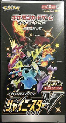 Pokemon 1st Edition Japanese Shiny Star V Booster Box W FREE DISPLAY CASE BONUS